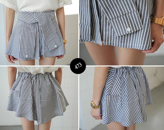 96c2619c6a60ed Update Harga Cotton Midi Flare Skirt Bandage Fever Urmod Rok Bawahan ...
