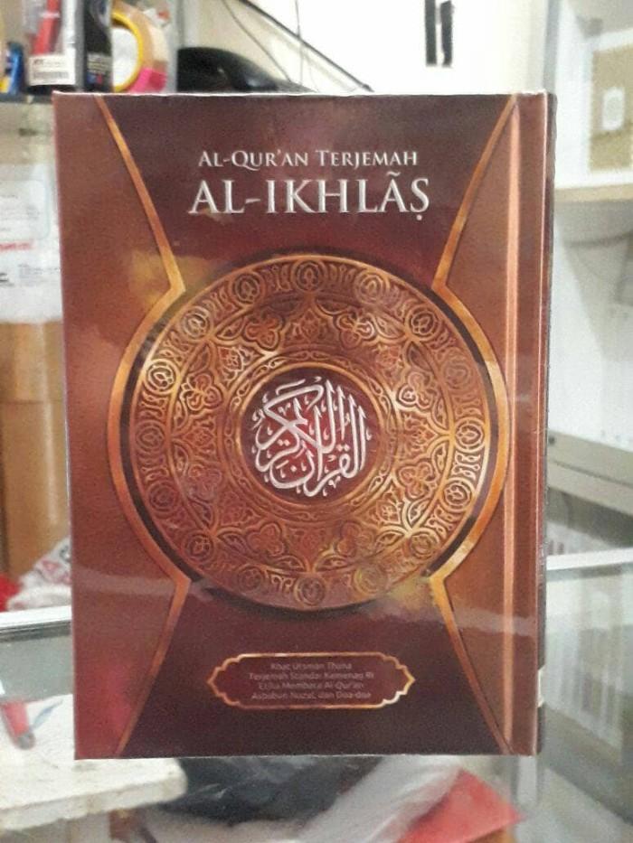 Alquran al-ikhlas al-quran terjemah alikhlas khat madinah ustmani