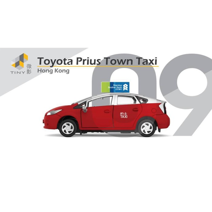 Tiny City 09 Toyota Prius Town Taxi Hot Wheels Hotwheels Tomica