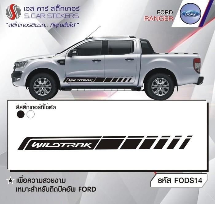 Jual Stiker Sticker Ford Ranger Wildtrak Kab Grobogan Kakasi