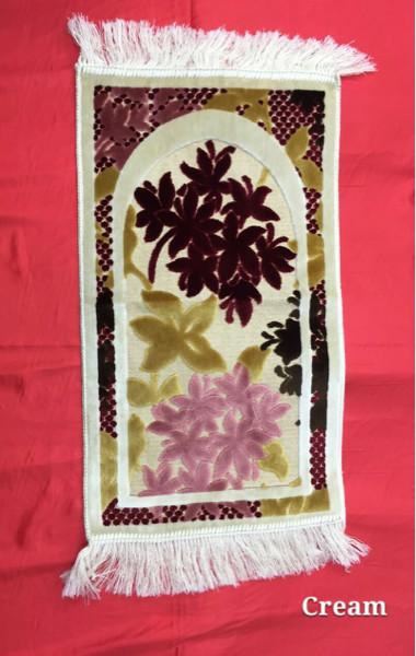 harga Sajadah muka cantik abstrak made in turkey Tokopedia.com