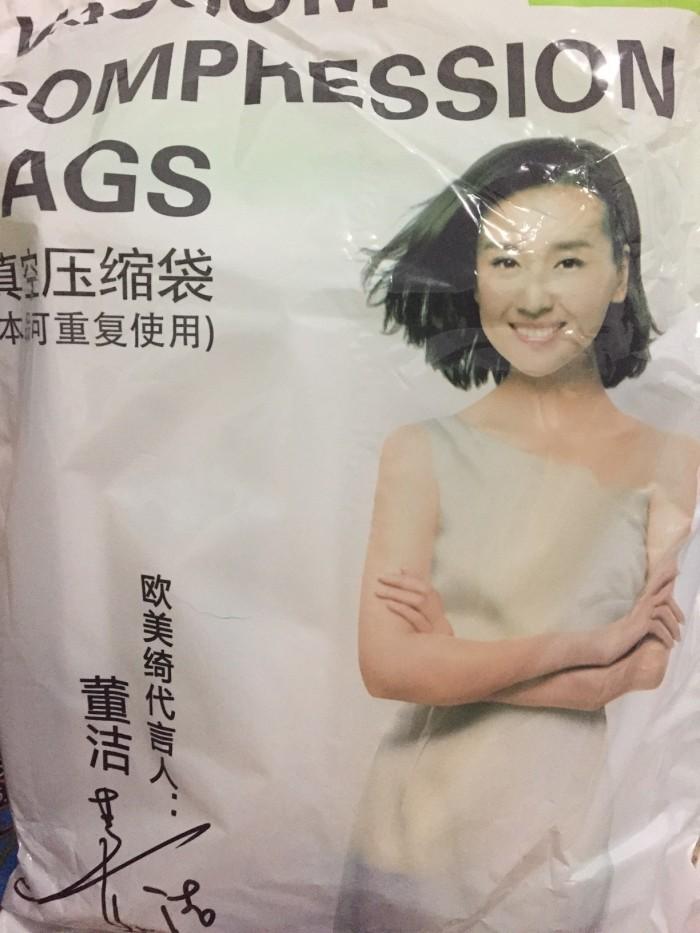 harga Compression bag compresion vakum plastik vacum vacuum pakaian Tokopedia.com