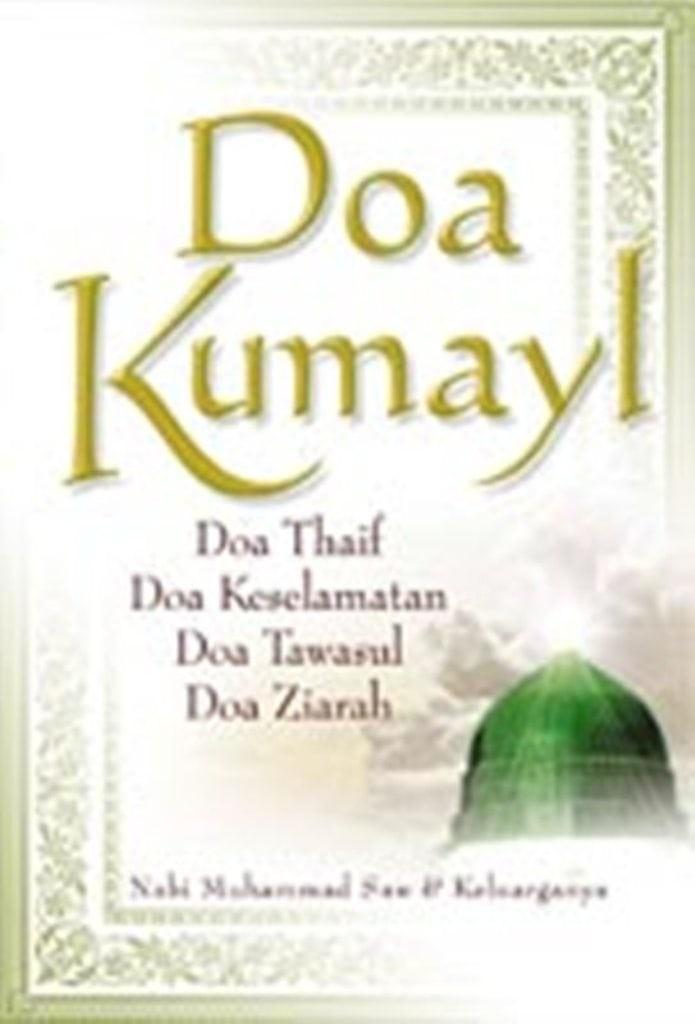 harga Doa kumayl Tokopedia.com