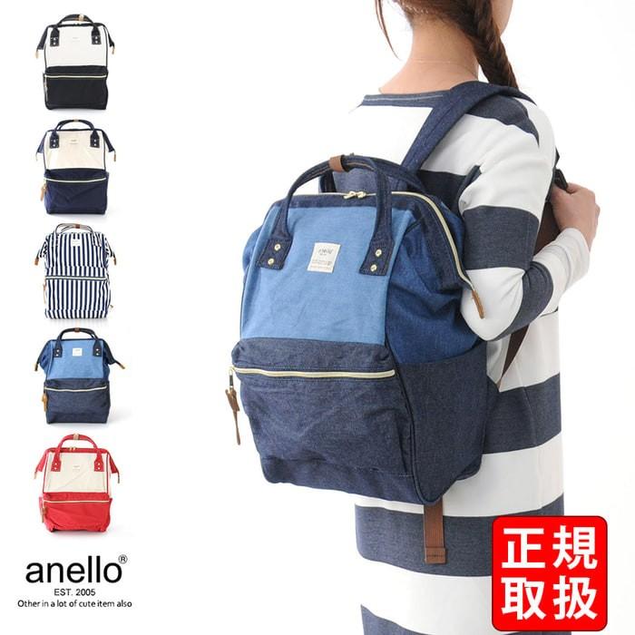 Jual Tas Ransel Anello Denim Cloth Backpack Campus Rucksack Murah ... 1c3125cbf5