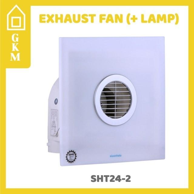 harga Hexos exhaust fan plafon led lampu siuonhata sht242 grosir kamar mandi Tokopedia.com
