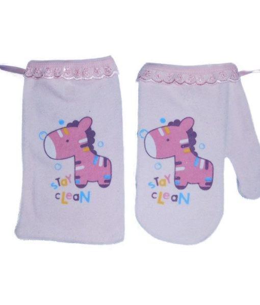 Kiddy Waslap Handuk 2pcs Horse Pink