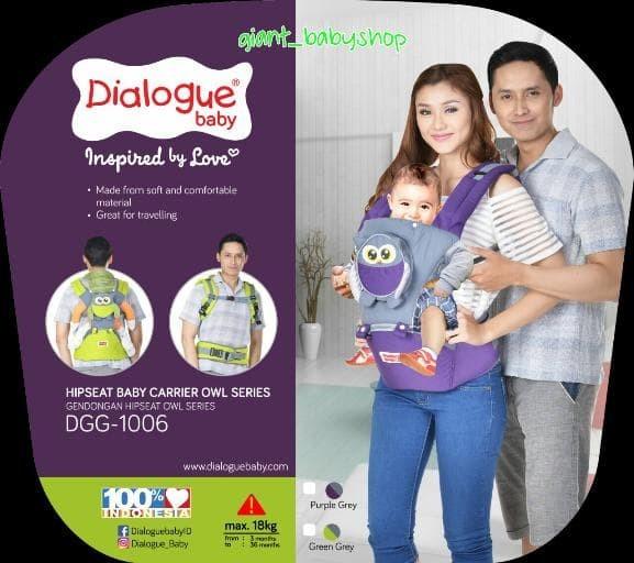 harga Dialogue baby gendongan hipseat owl series - purple gss214/215 Tokopedia.com