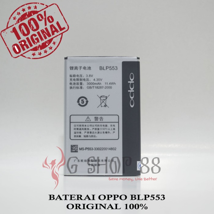 harga Baterai oppo blp553 find way s u2s u707t batere battery original 100% Tokopedia.