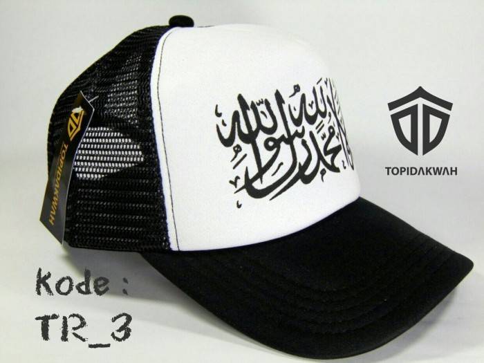 Jual Trucker Tauhid - Topi Tauhid - Hitam Putih - sou-gis  0da6377dc3