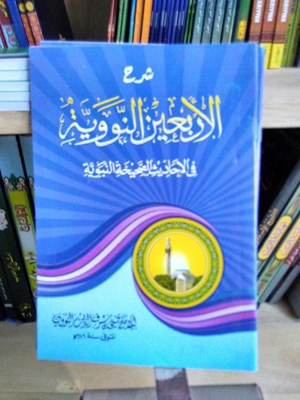 Kitab Kuning arbain nawawi Makna Pesantren Petuk murah