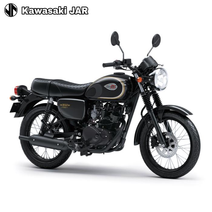 harga Kawasaki w175 special edition - black Tokopedia.com