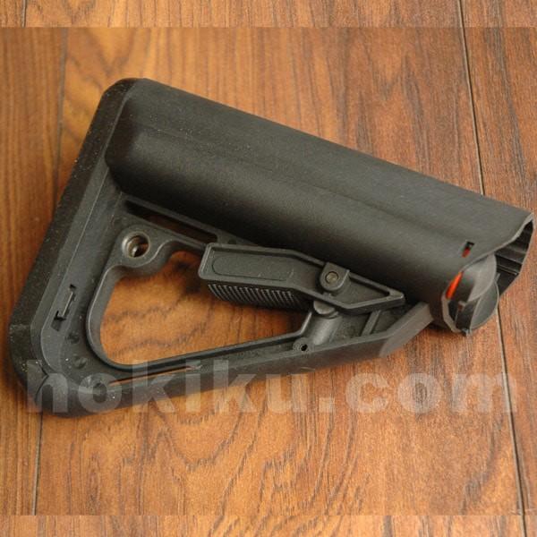 Foto Produk Popor Tactical Airsoft Ergo Style Buttstock M4 dari Hokikucom