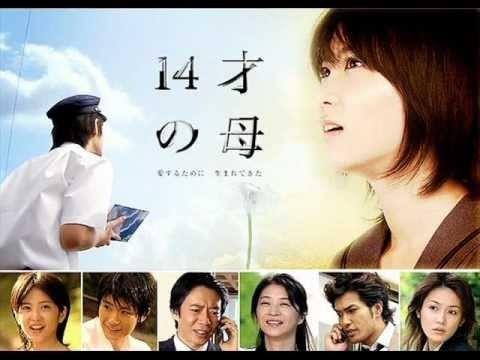 harga Drama jepang - 14 sai no haha Tokopedia.com