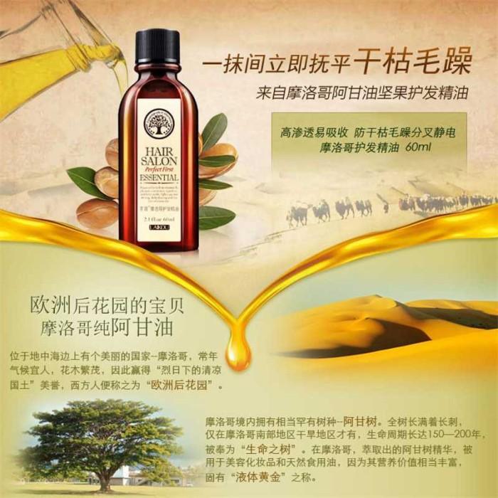 harga Serum rambut argan oil 60ml for dry hair   laikou Tokopedia.com