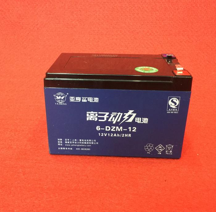 harga S899-baterai/aki 12v dc 12ah sepeda/skuter listrik Tokopedia.com