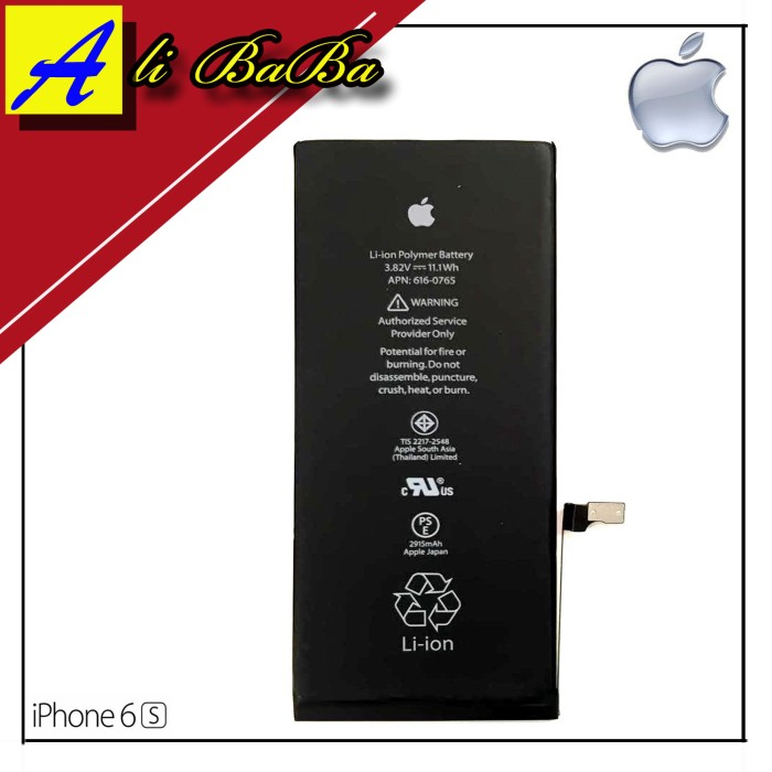 harga Baterai handphone iphone 6s 4.7 inch batre hp battery apple iphone
