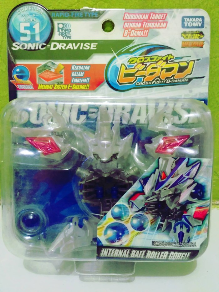 harga B-daman cross fight - sonic=dravise ori takara tomy Tokopedia.com