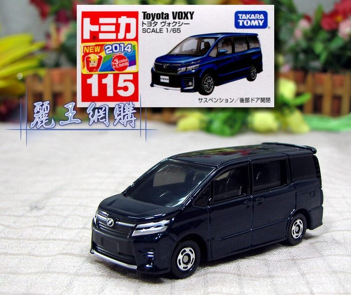 Katalog Toyota Voxy Travelbon.com