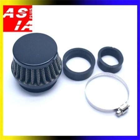 harga Filter udara a1 aksesoris variasi racing sepeda motor mini pb black Tokopedia.com