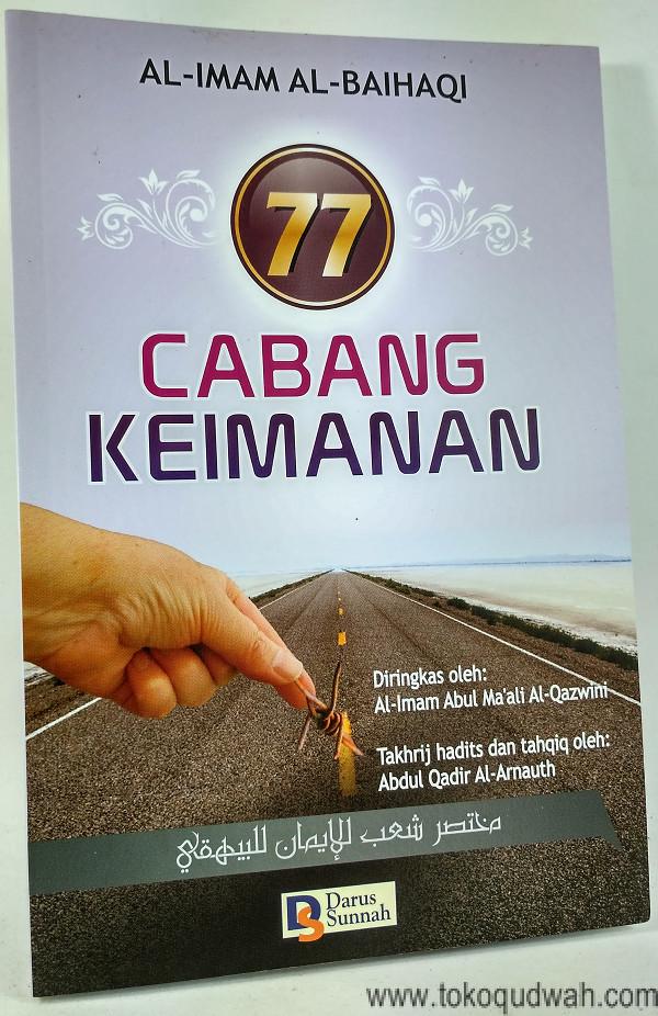 Book syu 100
