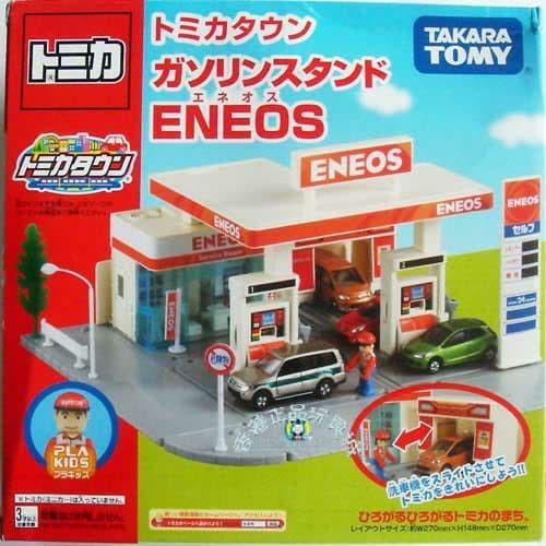 harga Plarail tomica town eneos gas station takara tomy Tokopedia.com