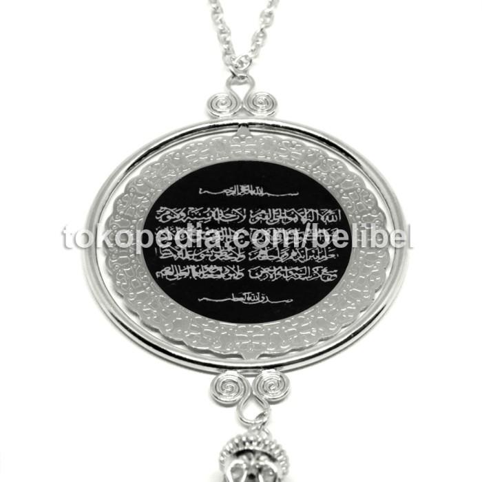 harga Gantungan mobil kaligrafi ayat kursi spion tengah kuningan perak Tokopedia.com