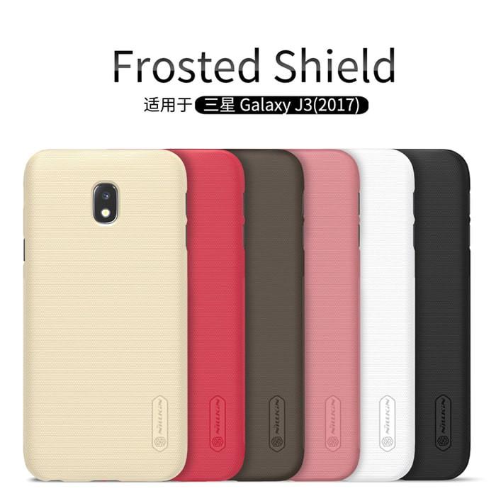 harga Nillkin hard case (super frosted shield) - samsung galaxy j3 pro 2017 Tokopedia.com