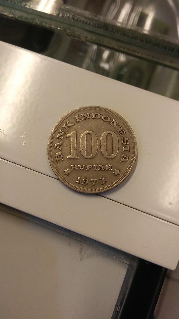 harga Uang koin kuno Indonesia logam 100 rupiah tebal tahun 1973 Tokopedia.com