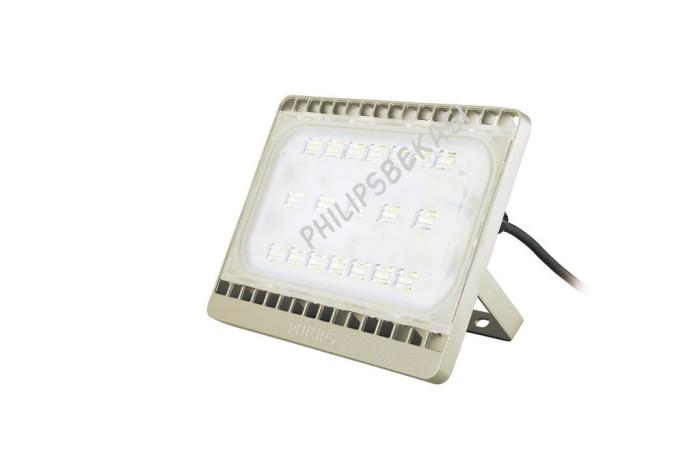 Katalog Lampu Sorot Philips Hargano.com