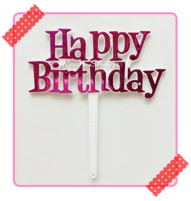 Foto Produk Topper toper hiasan cake happy birthday kue ulang tahun akrilik dari reanolshoop