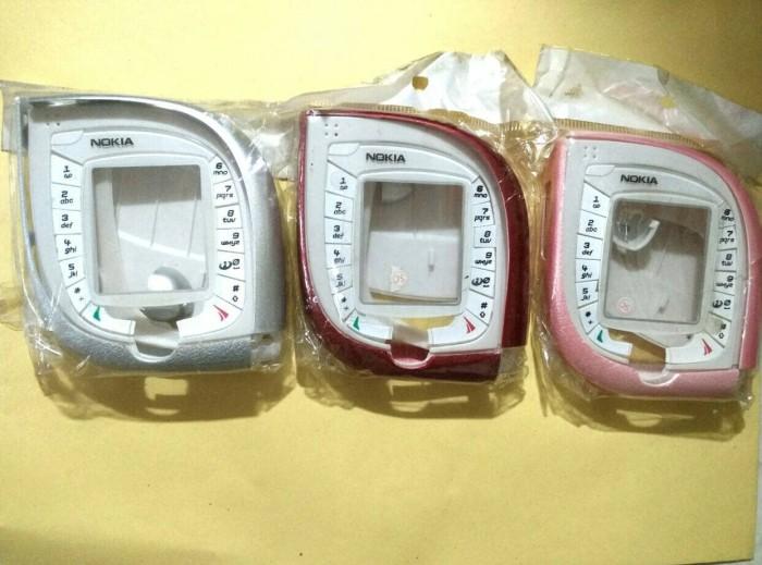 harga Casing nokia 7600 Tokopedia.com