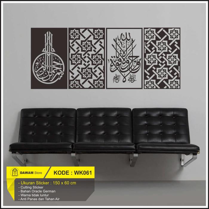 jual wallsticker kaligrafi arab motif ornamen islam kab tangerang dawamstore tokopedia jual wallsticker kaligrafi arab motif ornamen islam kab tangerang dawamstore tokopedia