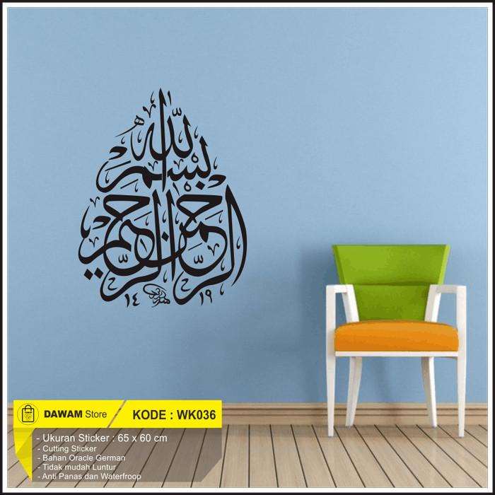 Jual Wall Sticker Motif Kaligrafi Arab Bismillah Kab Tangerang