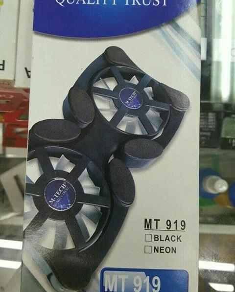 harga M tech mt 919 cooling pad kipas angin netbook laptop komputer tv porta Tokopedia.com