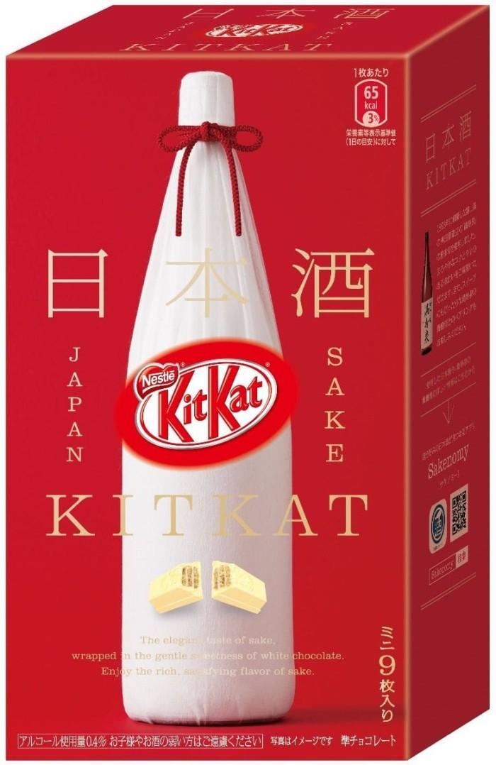 harga Kitkat sake Tokopedia.com