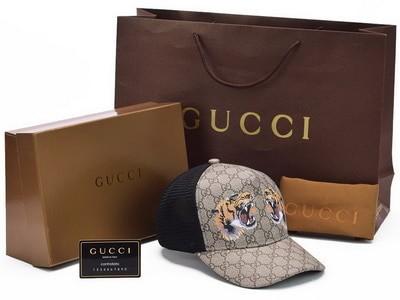 Jual Topi Gucci Baseball Supreme GG Print Tiger PHS002 - Btm fshion ... 41dd23ddd7