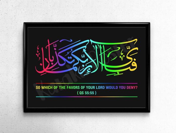 Jual Poster Kaligrafi Surat Ar Rahman Ayat 55 Terjemahan Bahasa Inggris Kota Bandung No Ve Store Tokopedia