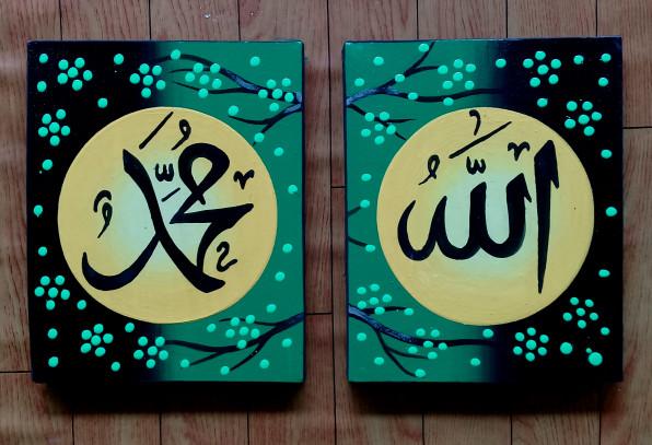 Seni Berkaligrafi Kaligrafi Allah Dan Muhammad Keren