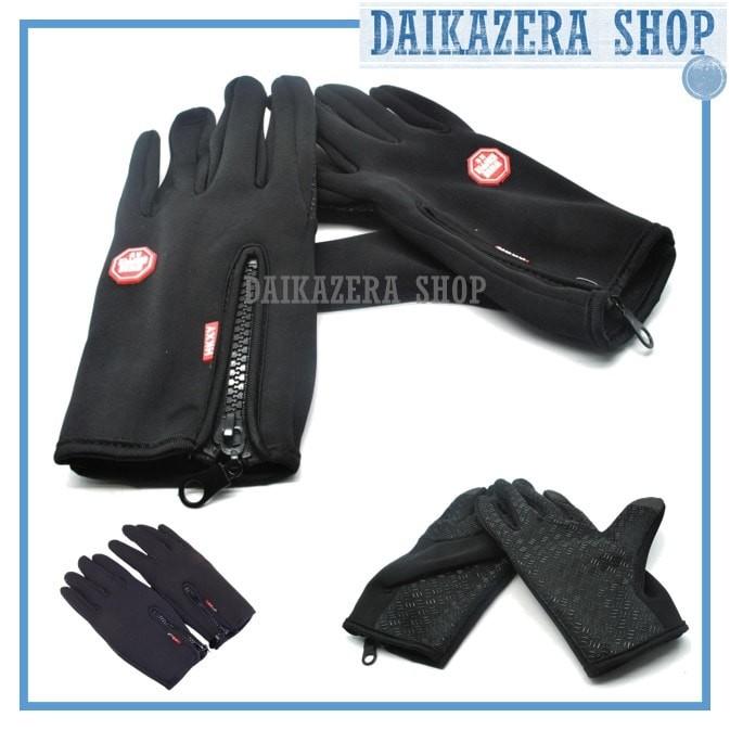 harga Sarung tangan motor / sepeda gunung anti slip Tokopedia.com