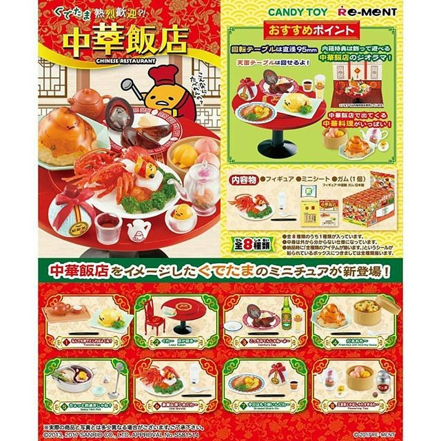 harga Re-ment gudetama chinese restaurant Tokopedia.com