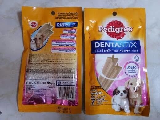 Pedigree Dentastix Puppy 3-12 Bulan - Snack Anjing Cemilan Denta Stix