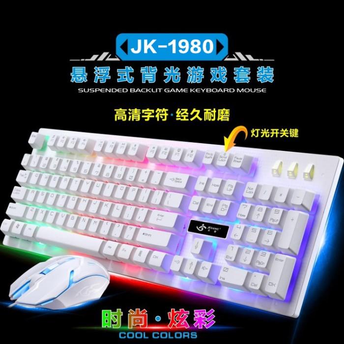 2d9ba0696c5 harga Keyboard dan mouse gaming murah lampu led warna warni jeqang jk-1980  Tokopedia.