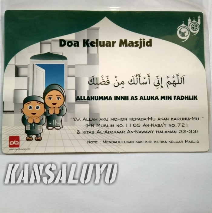 Jual Stiker Doa Keluar Masjid Sticker Islami Murah Edukatif Kota Bandung Kansaluyu Tokopedia