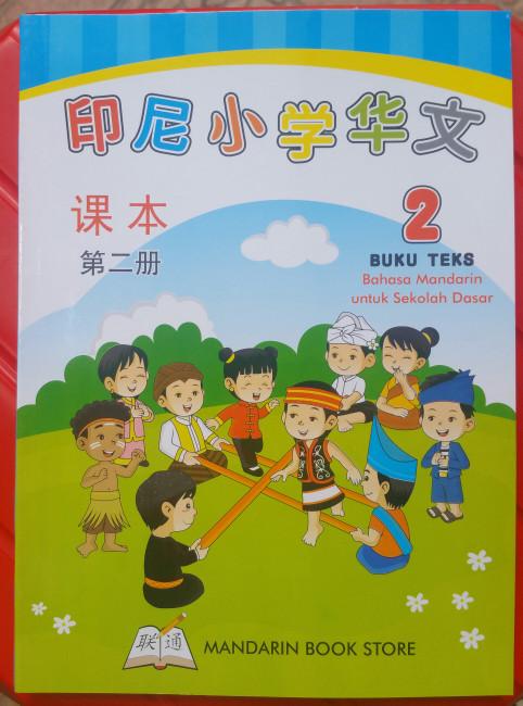 harga Buku belajar bahasa mandarin jilid 2 Tokopedia.com