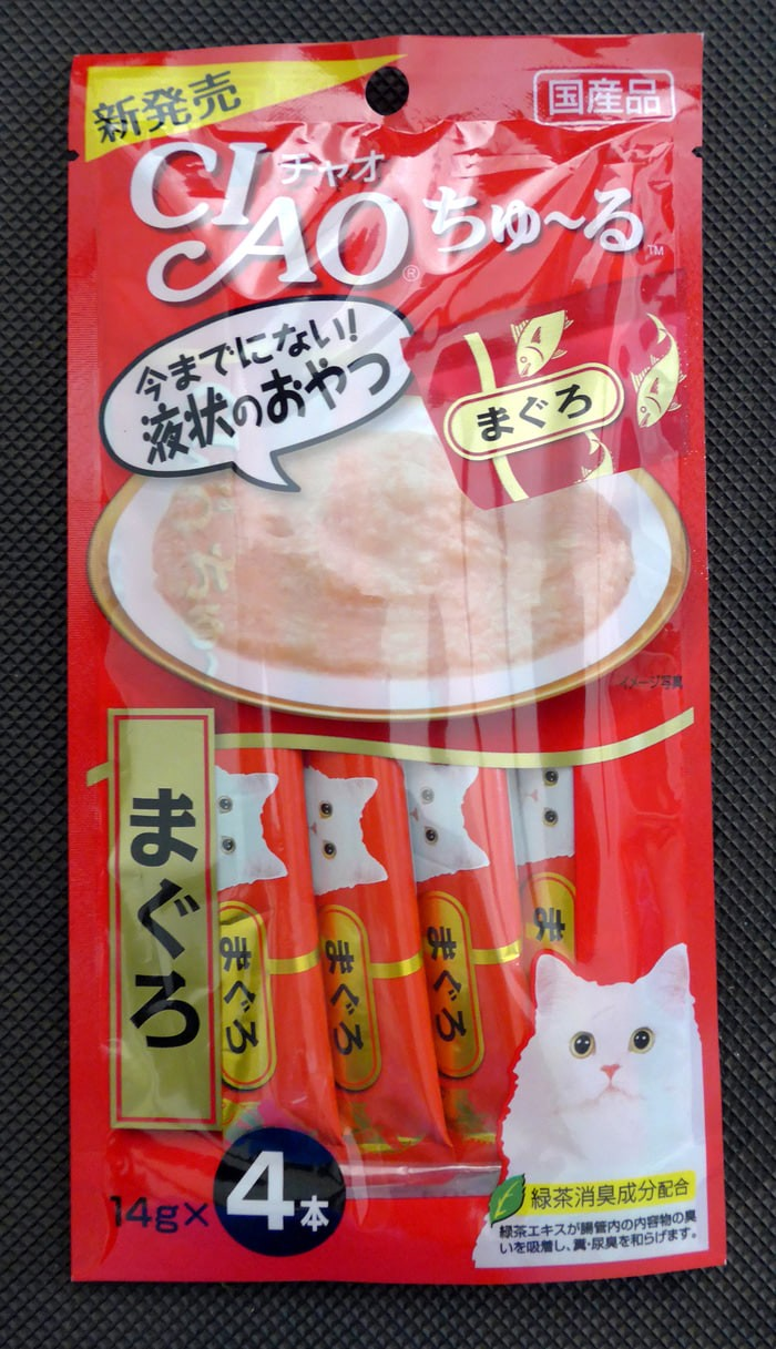 harga Wet cat treats / ciao chu ru maguro 14g x 4 pcs sc-71 Tokopedia.com
