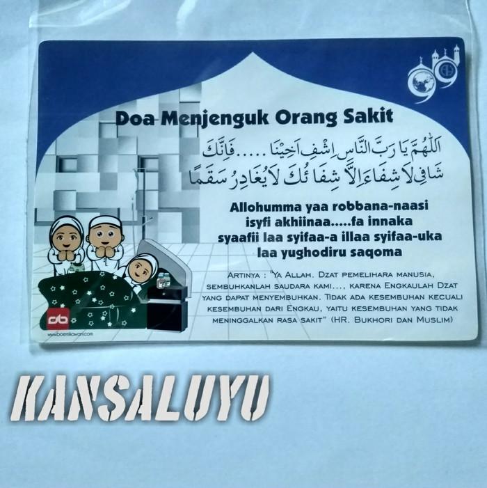 Jual Stiker Doa Menjenguk Orang Sakit Sticker Islami Murah Edukatif Kota Bandung Kansaluyu Tokopedia