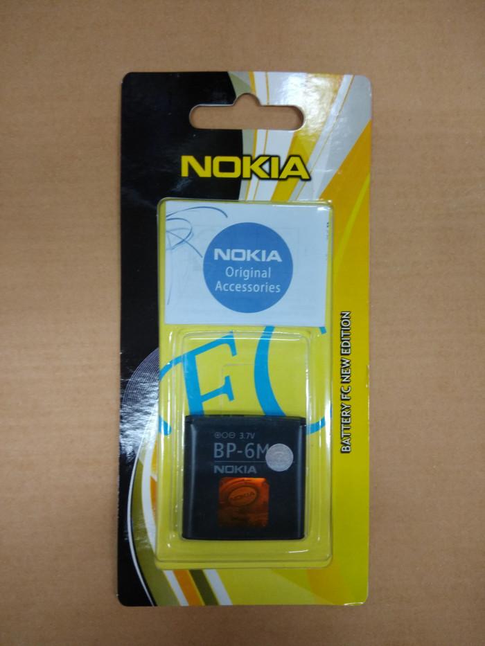 Jual baterai nokia 9300 cek harga di PriceArea com