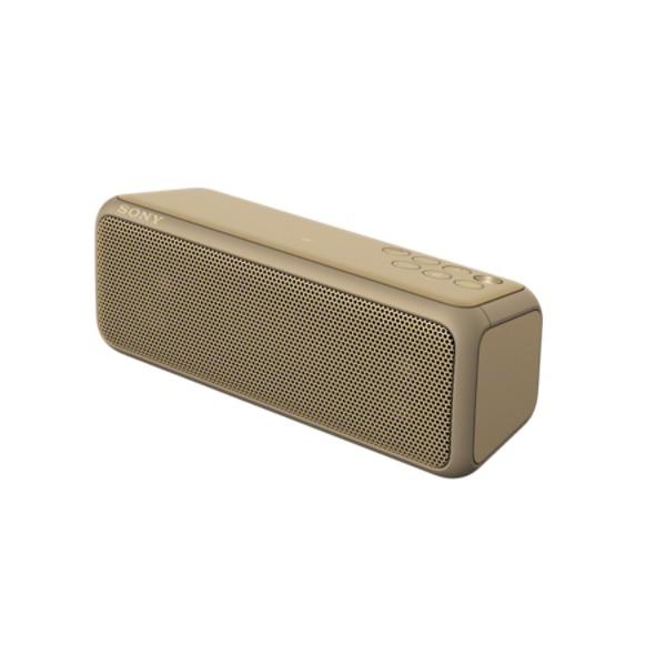 Jual Sony Srs-Xb3 Portable Bluetooth Wireless Speaker Brown Harga Promo Terbaru