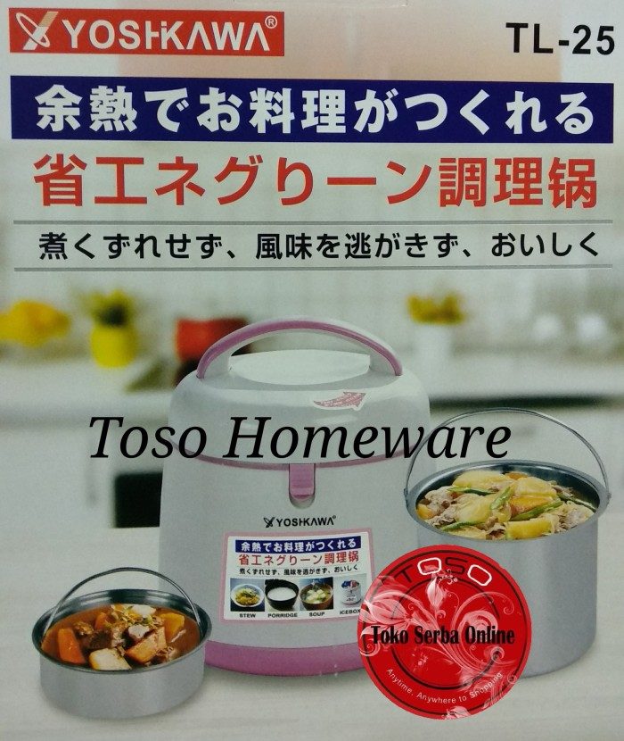 harga Magic pot thermo pot lunch jar yoshikawa vacuum thermal cooker 2.5ltr Tokopedia.com