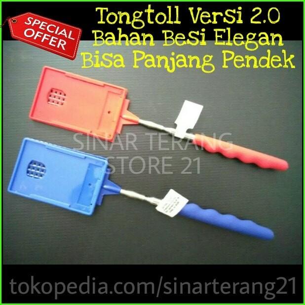 Katalog Pintu Gerbang Travelbon.com